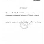 Sert_UCS-MyPOSeq
